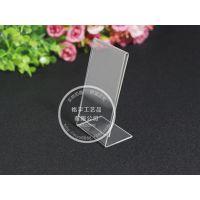 工厂加工定做L型插纸台卡 有机玻璃透明折弯台签桌牌