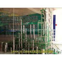 ZJGKHG35-乙烯氧化乙醛工艺流程实训装置