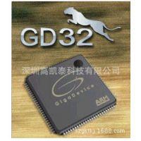 现货供应GD单片机_IC_GD32F105VCT6_性价比优_替代STM32F105XX