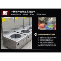 固原电磁矮汤炉|安磁商用电磁炉规格齐|电磁矮汤炉煮面