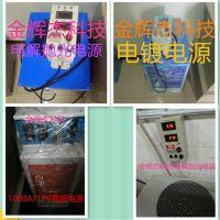 广东汕头小型不锈钢电解抛光设备,实验室电解抛光设备厂家