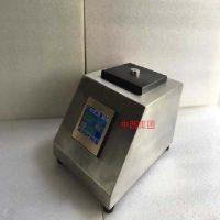 中西电子式玻璃瓶壁厚底厚测定仪 型号:61M/395210库号:M395210