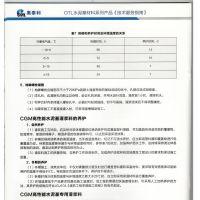 郑州梁板柱二次加固灌浆料厂家及价格 奥泰利灌浆料国标产品