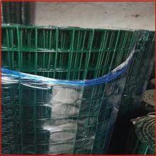 浸塑荷兰网 河北养殖网价格图片 养殖铁丝网加工