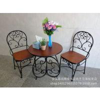 铁艺桌椅三件套 组合 户外 庭院 餐厅  桌椅  圆桌面 客厅三件套