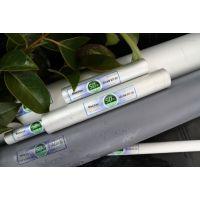 铝合金衬塑复合管厂家 生产研发基地 铝合金衬塑品牌 50年免维护 dn20-dn160