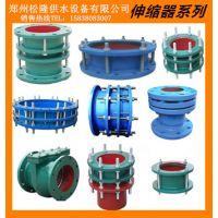 供应管道伸缩器|SF钢制伸缩器|套管式伸缩器|波纹伸缩器|伸缩器