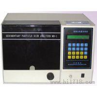 粉尘粒度分析仪价格 MD-1