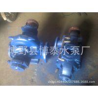 供应D型多级离心泵 清水泵多级泵生产厂家D46-30*3