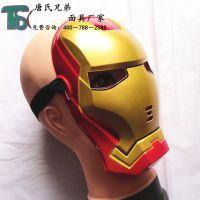 厂家批发影视主题动漫主题节日派对用品钢铁侠面具