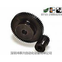 齿轮传动件SS1-36