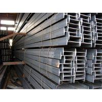 供应各种规格工字钢 H型钢 广州工字钢 乐从工字钢 佛山总代理