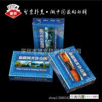 小企业产品宣传扑克牌定做 量大从优扑克牌厂家定制  促销扑克牌