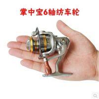 瑞森正品 掌中宝V200迷你超小纺车渔轮 全金属线杯钓鱼轮