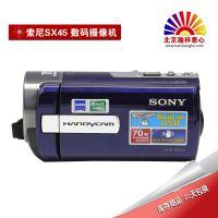 库存 Sony/索尼 DCR-SX45 二手家用数码摄像机 60倍光变闪存式DV