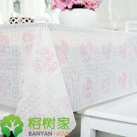 【伙拼】榕树家欧式烫金桌布pvc防水防油免洗台布餐桌布