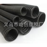 [热]塑料波纹管 PVC塑料波纹管 塑料软管 波纹软管通风排气管
