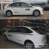 福特福克斯经典福克斯嘉年华个性汽车拉花腰线WRC门贴灯眉贴