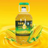 玉金香压榨一级玉米油 非转基因压榨精炼玉米胚芽油 团购招商