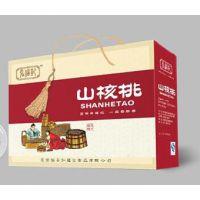 供应青岛外包装核桃包装纸箱批发---------品质好、价格实惠