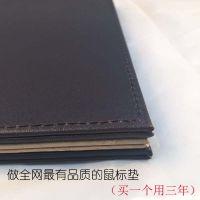 商务办公鼠标垫|酒店客房皮具PU鼠标垫