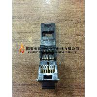YAMAICHI IC插座IC51-0162-271-1 SOP16PIN 翻盖式老化座