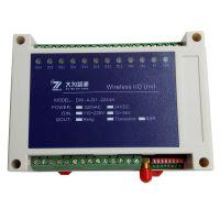 深圳品牌厂家直销领先无线开关量IO控制器DW-J31-0016 16路高负载继电器输出