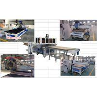 木工加工中心圆盘式自动换刀数控板式家具生产线三工序开料机双工序加排钻自动上下料设备