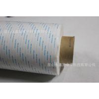 原装进口韩国SK900无纺布双面胶带