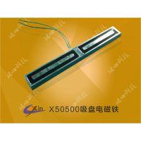 磁心科技研发的直流方形吸盘电磁铁X50500主要用于自动电器