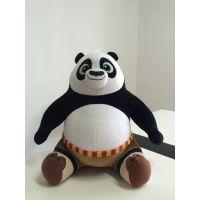 正版功夫熊猫3 坐姿阿宝 超萌大熊猫公仔毛绒玩具 创意玩偶娃娃