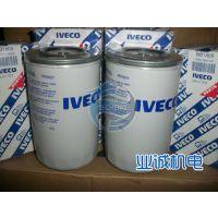 依维柯IVECO发电机配件中国直销中心业诚动力