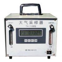 便携式大气采样器价格 TH-110B