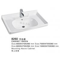 骏姿卫浴厂家直销台上盆陶瓷洗手盆洗脸盆面盆浴室柜专用中边盆