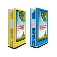 广西太阳能广告垃圾箱 生产厂家 质量保证 价格优惠