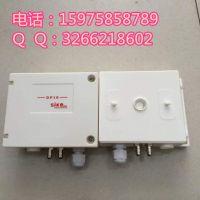 江苏厂家大量批发DP101MN差压变送器 江苏报价便宜DP101MN差压变送器