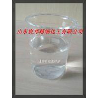 山东宸邦纤维素醚厂家供应建筑胶水用增稠剂速溶型羟丙基甲基纤维素