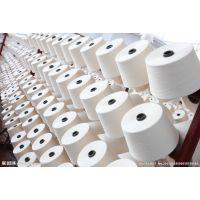 环锭纺精梳涤棉纱45支 T65/C35 45S喷气织布用纱