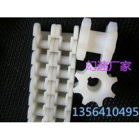 品质优双排齿塑料链条