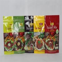 青岛食品包装袋工厂,调味品包装袋保香性很优