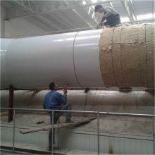 岩棉管生产商,岩棉制品多少钱,外墙岩棉复合板品质高