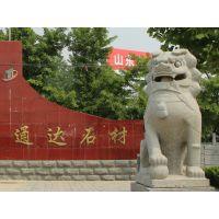 临沭县通达石材大门口石狮子,石狮价格