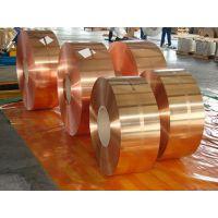 YZCuZn30Al3压铸铜合金 YZCuZn30Al3铝黄铜
