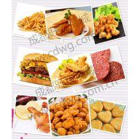 四川快餐原料,四川小吃原料,炸鸡腿原料,汉堡原料,薯条供应