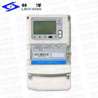 0.5S级|1级0.3(1.2)A江苏林洋牌DTZY71-G三相智能电能表
