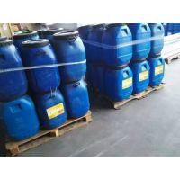 供应爱迪斯RG聚合物水泥防水涂料
