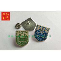 定制金属校徽,南京工业大学校徽制作,哪里做校徽便宜,深圳定制校徽