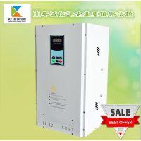 原厂供应高性能数字全桥50KW 电磁加热器︱春卷皮机专用电磁加热器