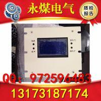 陕西榆林神木PIR-400磁力启动器智能综合保护装置