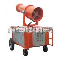 供应DRFPYD地面移动式除尘除臭喷雾风炮低价促销